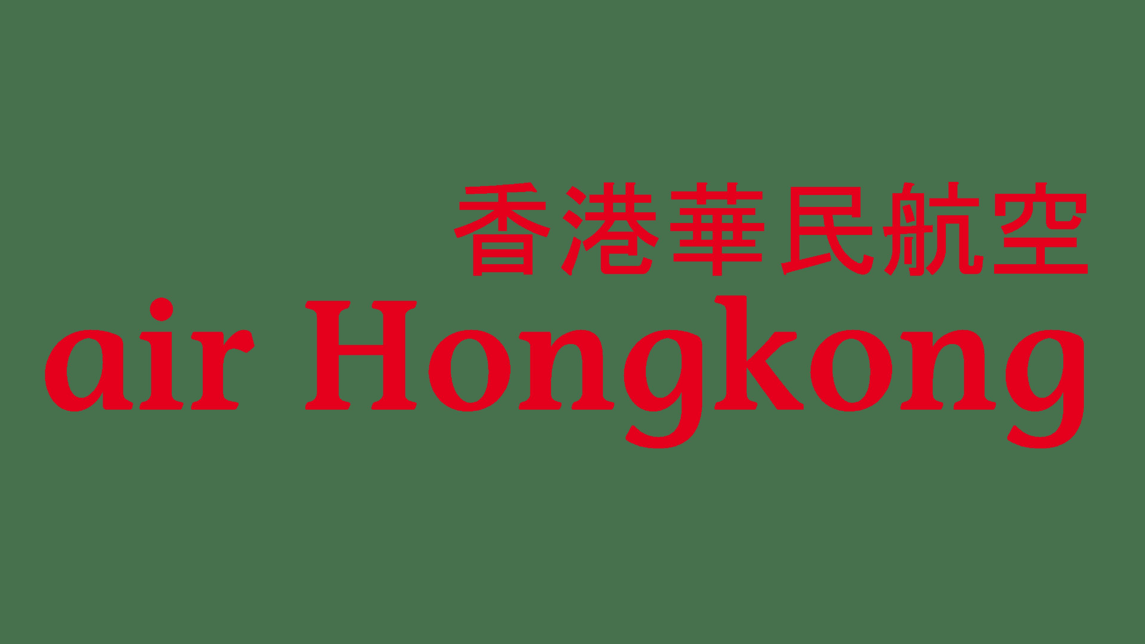 Air Hong Kong Logo Logo