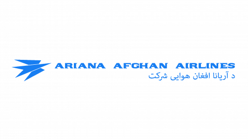Ariana Afghan Airlines Logo