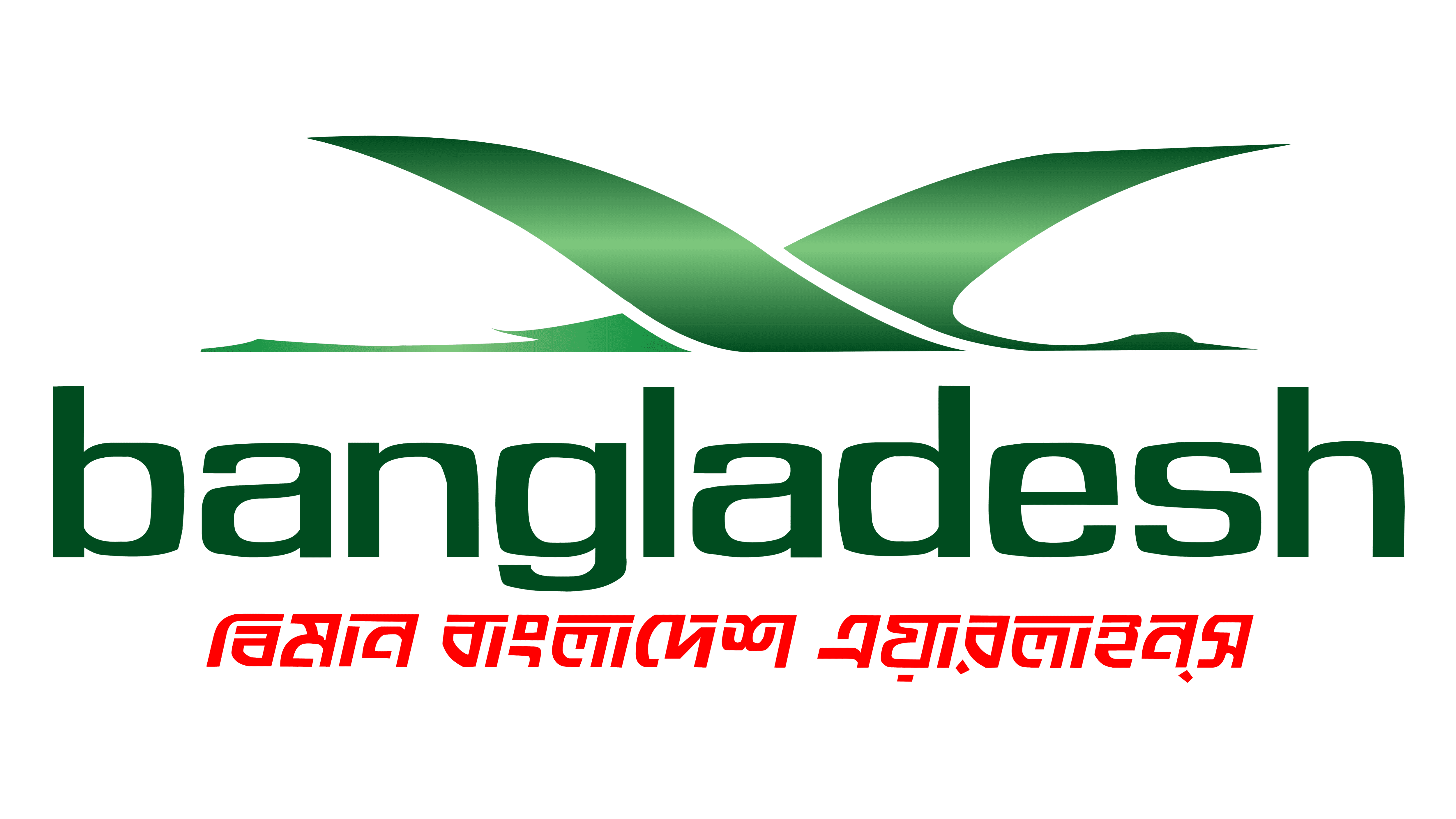 Biman Bangladesh Airlines Logo Logo
