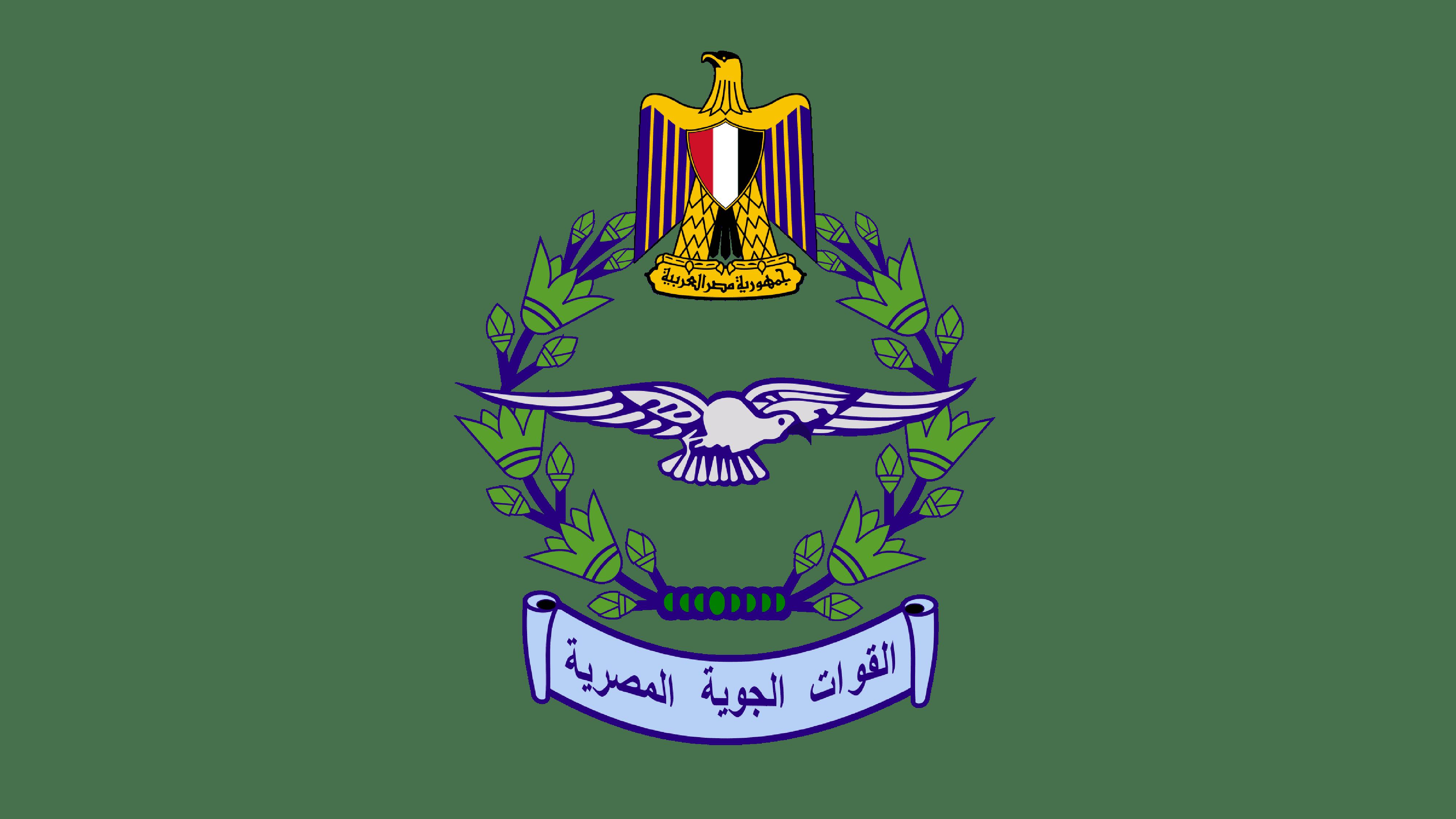 Egyptian Air Force Logo Logo