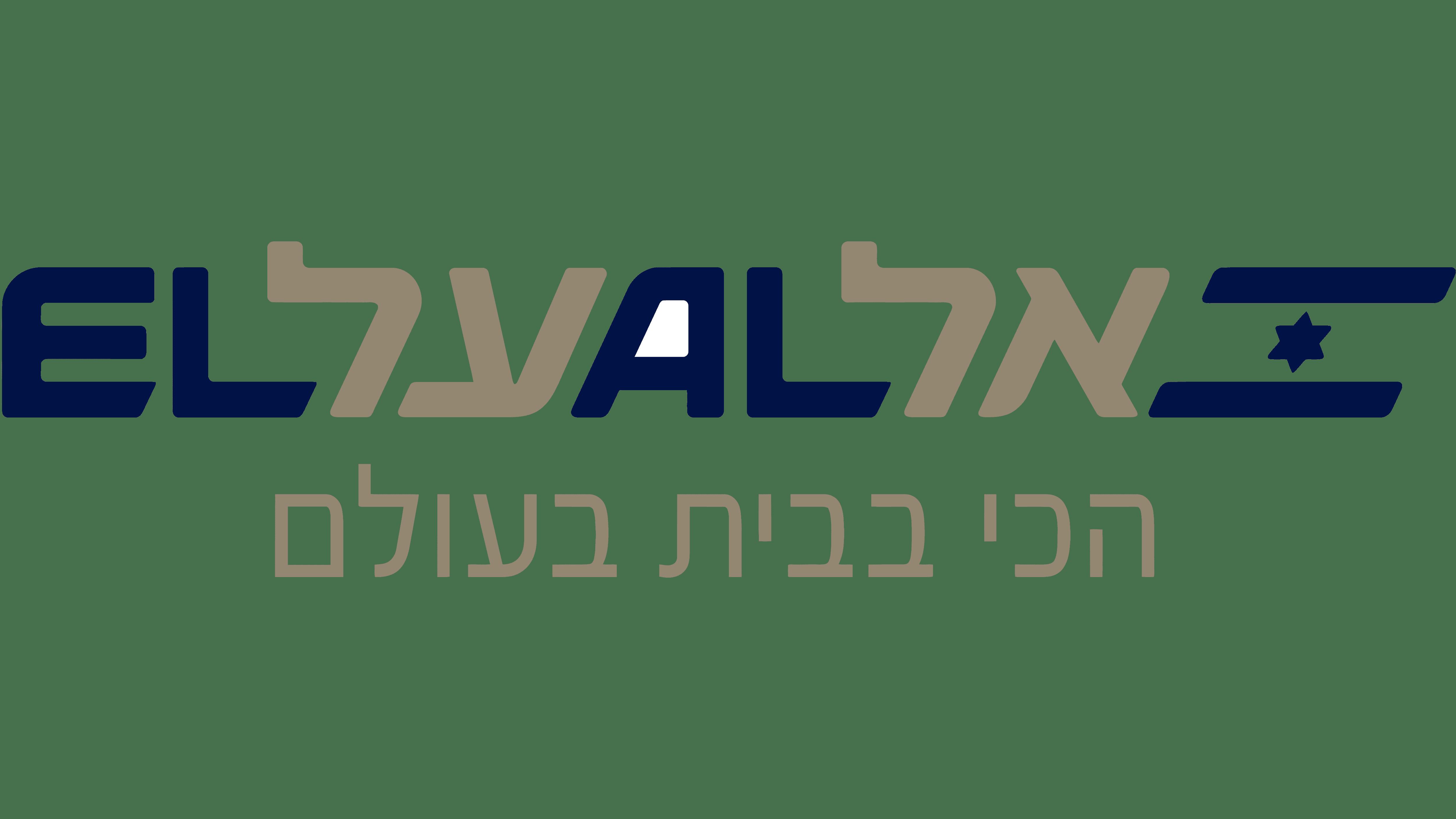 El Al Logo Logo