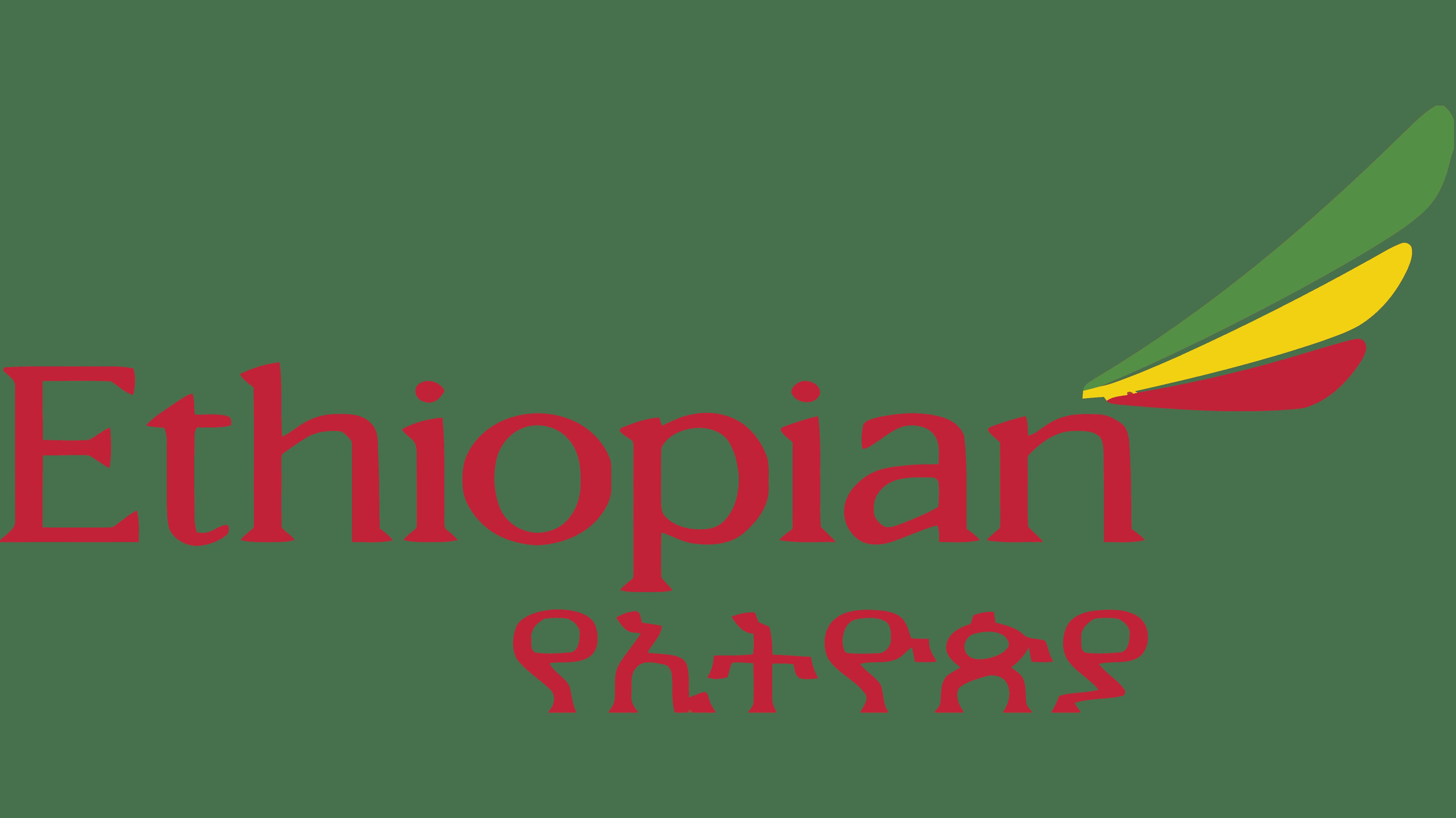 Ethiopian Airlines Logo Logo