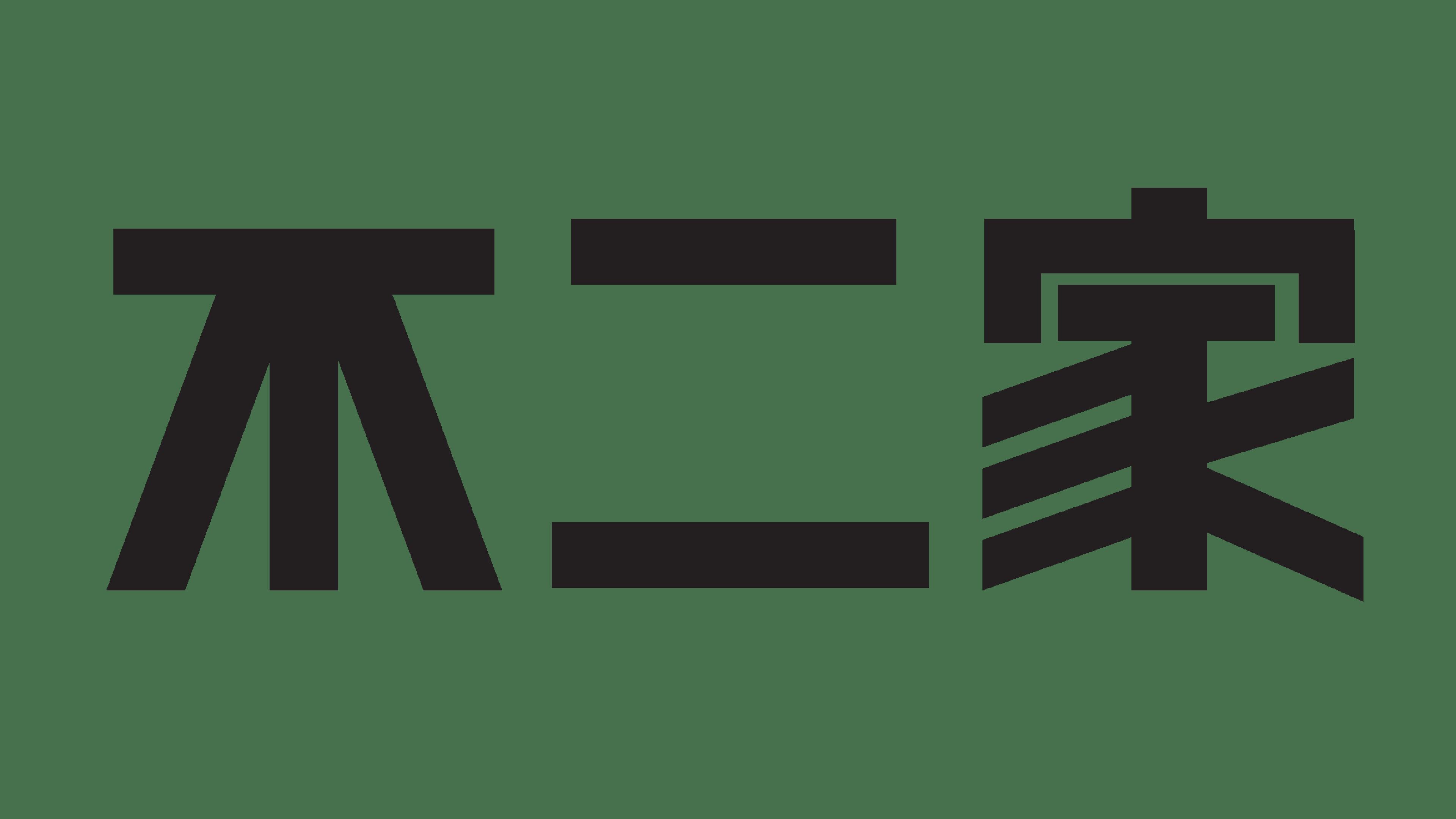 Fujiya Co. Logo Logo
