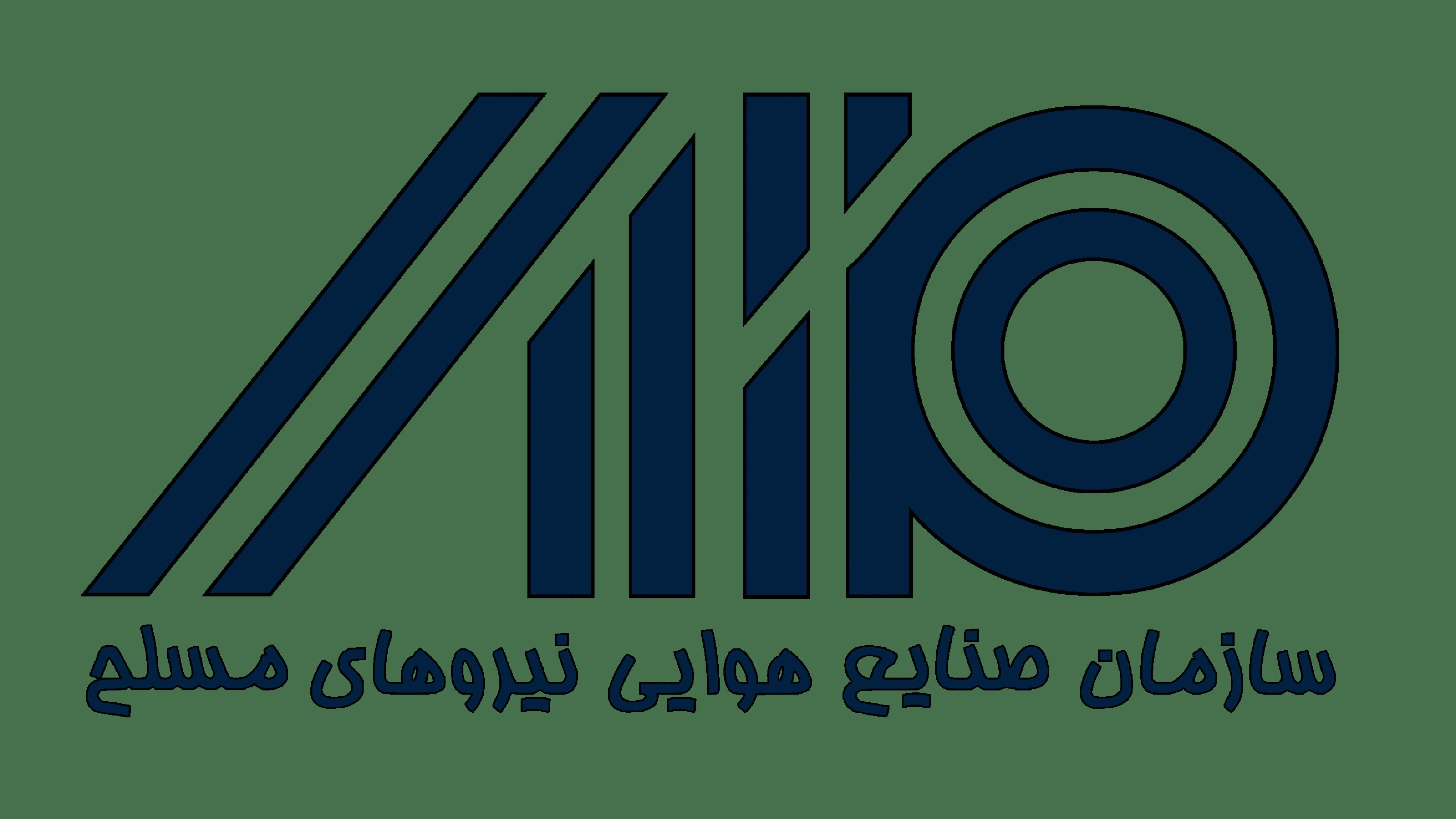 Iran Aviation Industries Organization Logo Logo