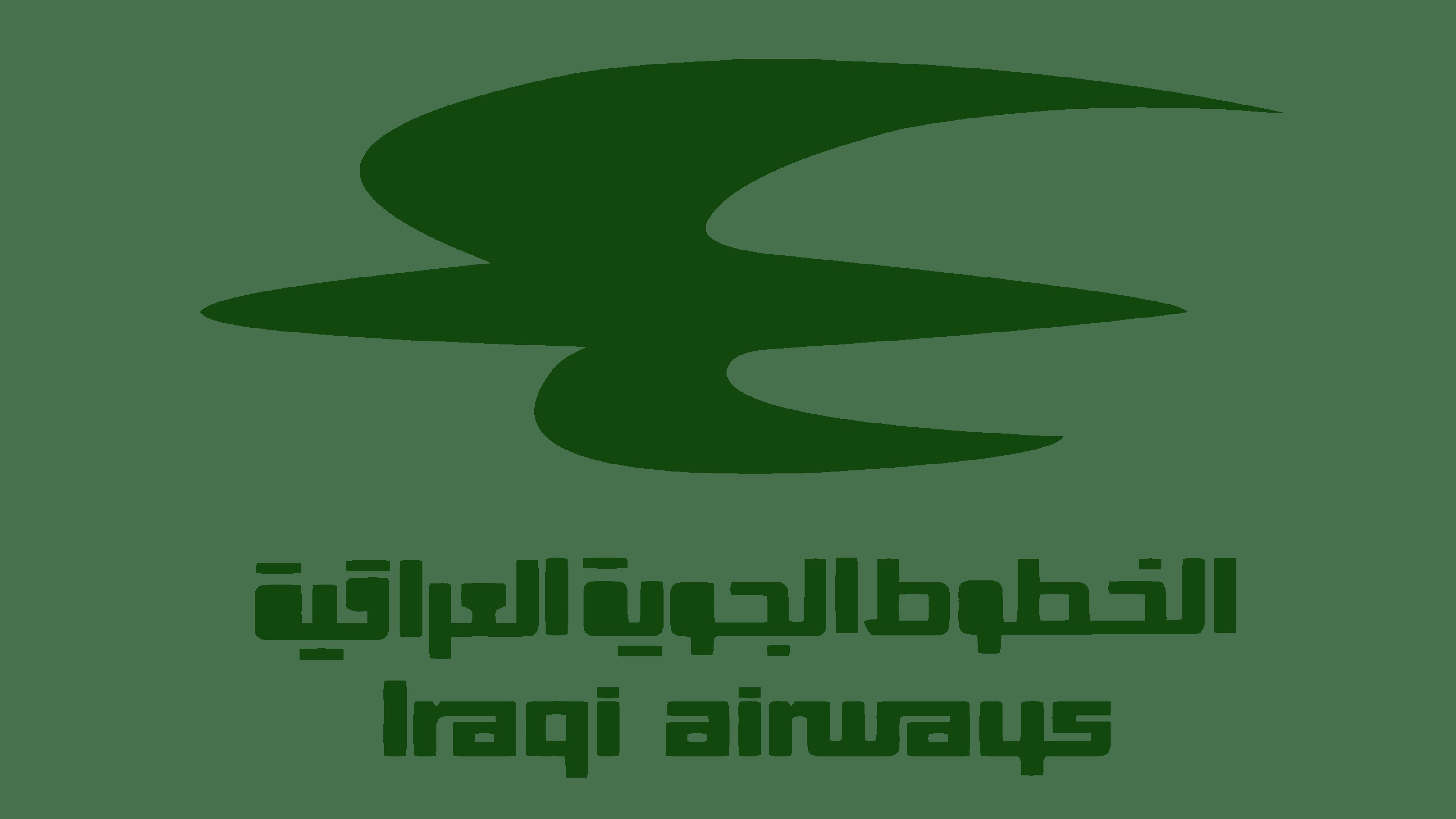 Iraqi Airways Logo Logo