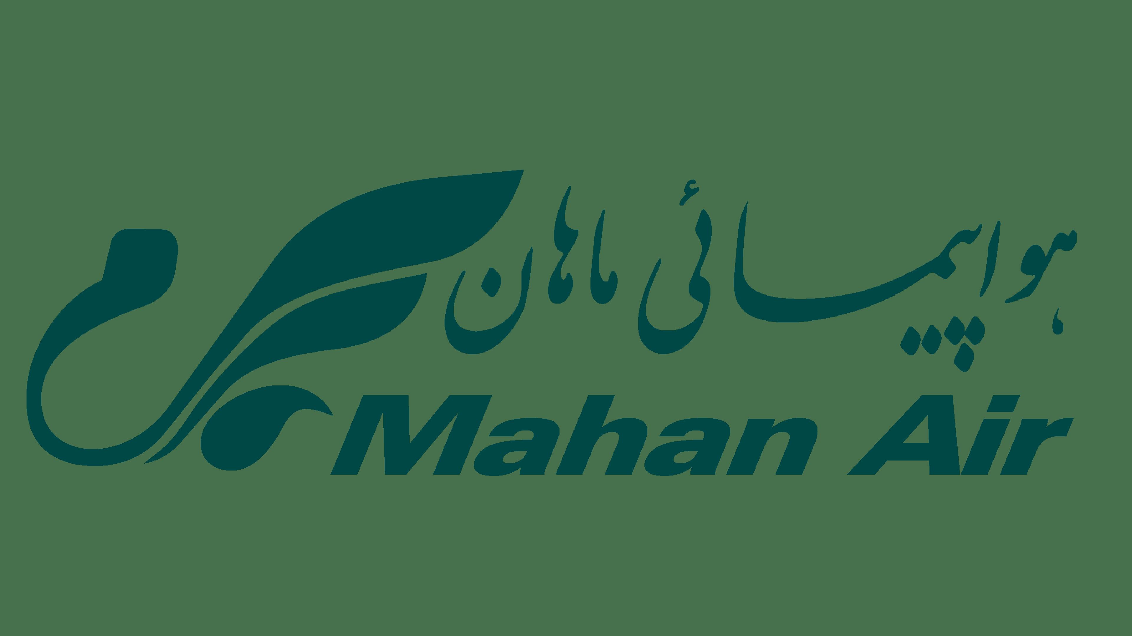 Mahan Air Logo Logo