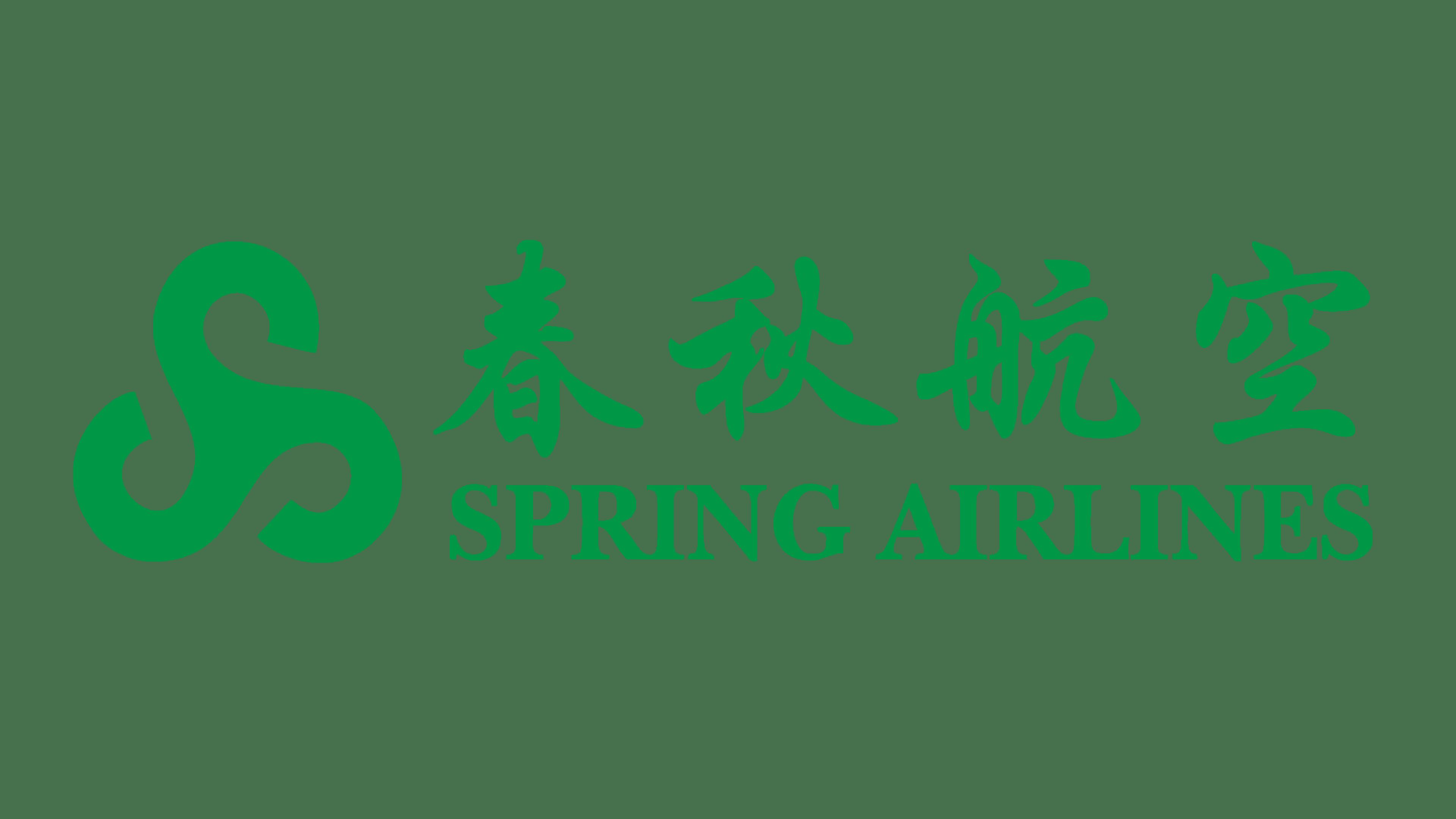 Spring Airlines Logo Logo