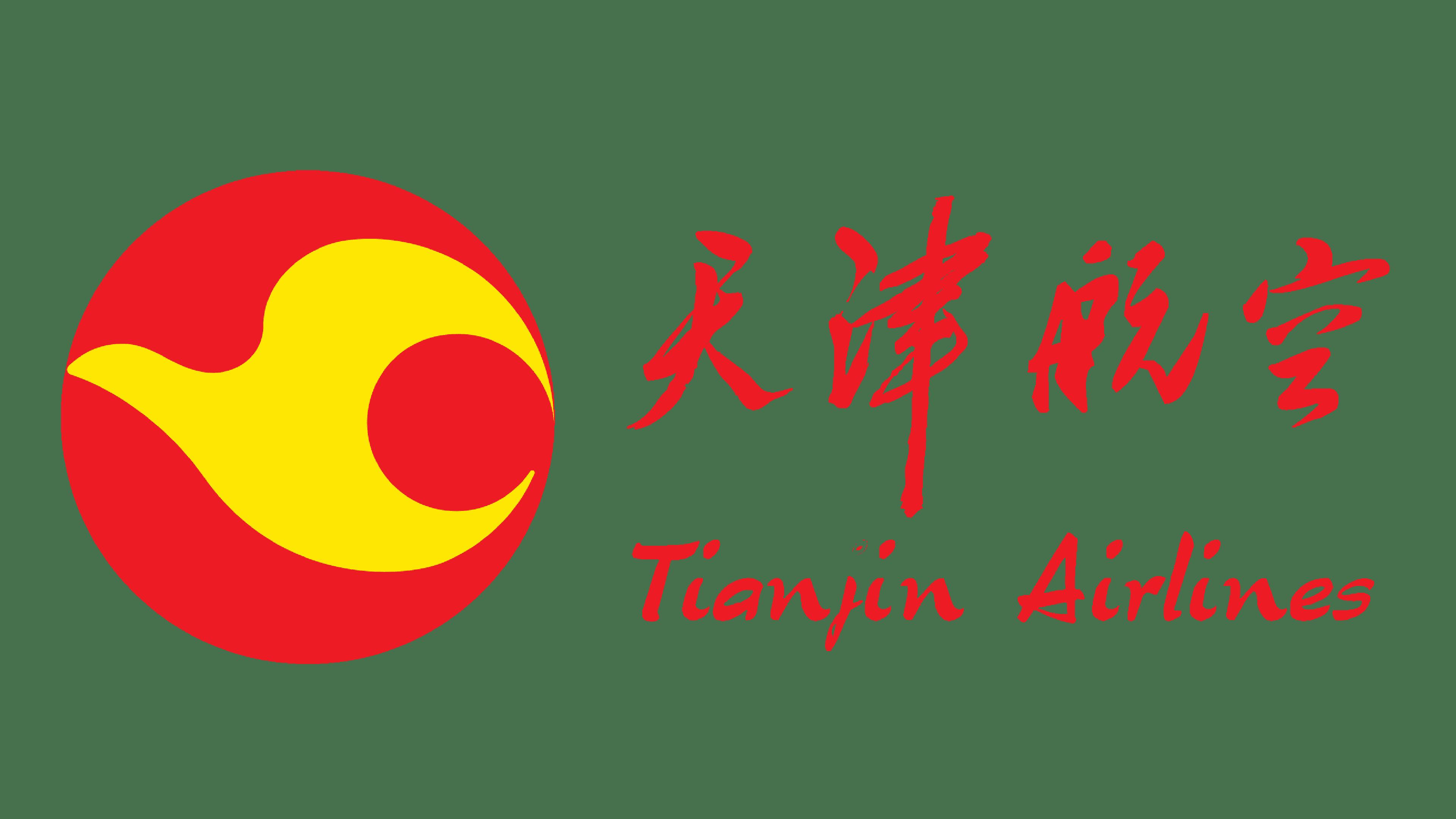 Tianjin Airlines Logo Logo