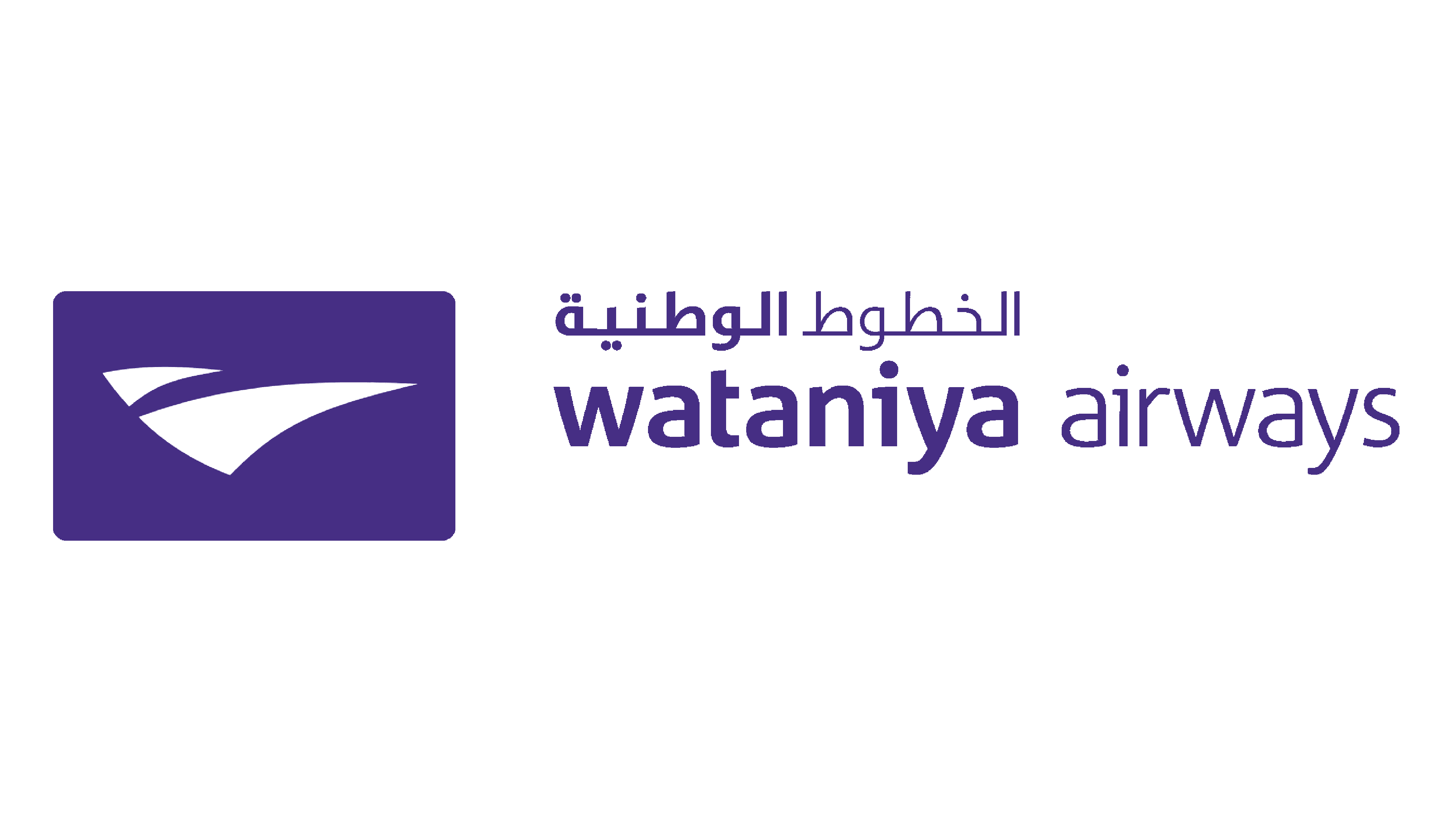Wataniya Airways Logo Logo
